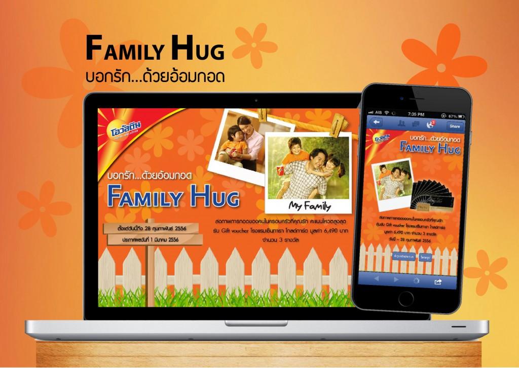 SCALE FAMILY HUG 02